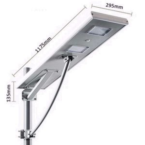 All-in-One-30-40-W-300x300 All in one solar street light