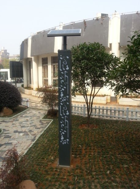 elementaryschool2 Solar Outdoor Lighting for an Elementary School in Jinhua city
