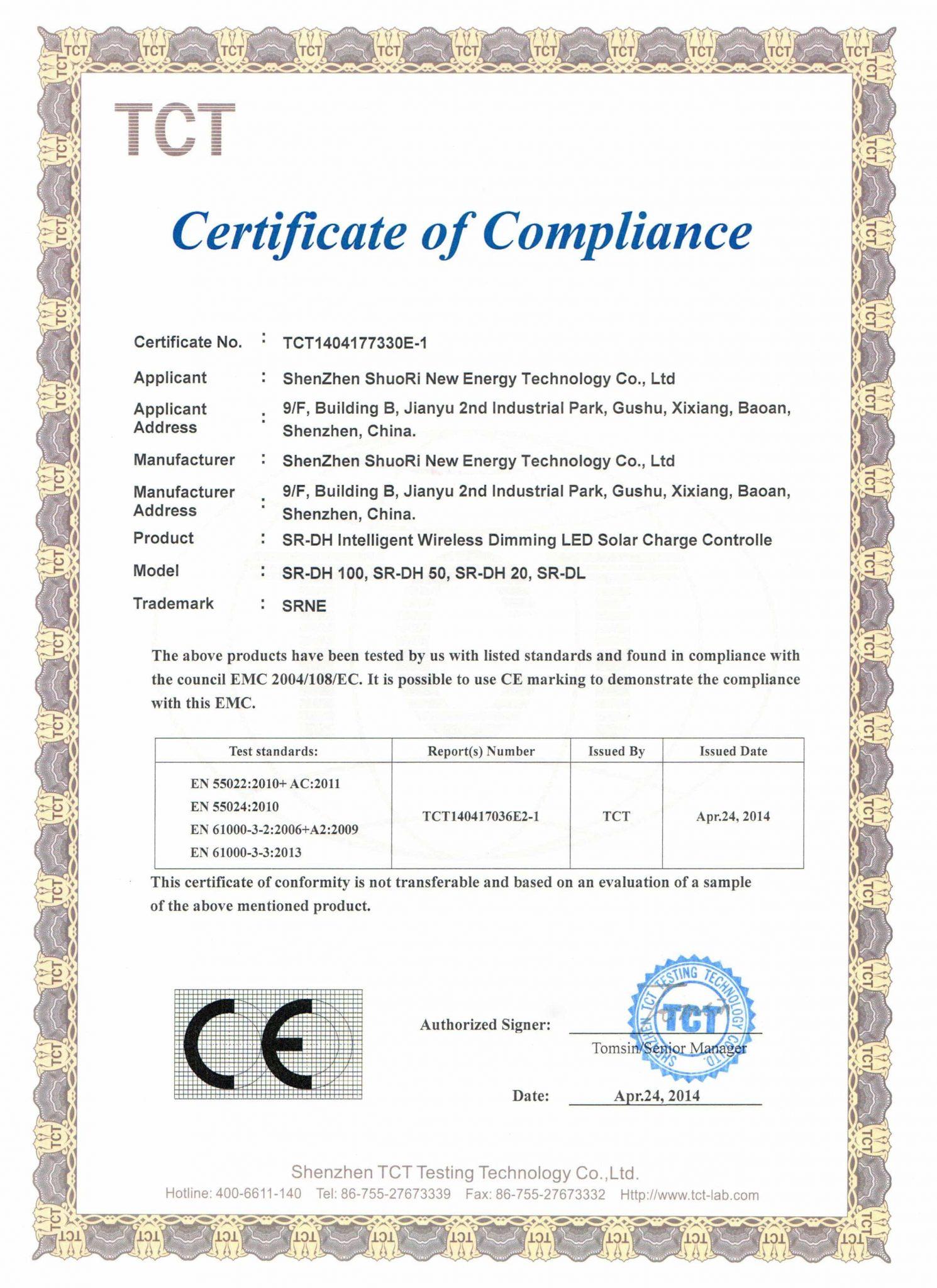 CEsolar-controller-SR-DH100 Certificados Sistemas de Iluminación Solar SunMaster