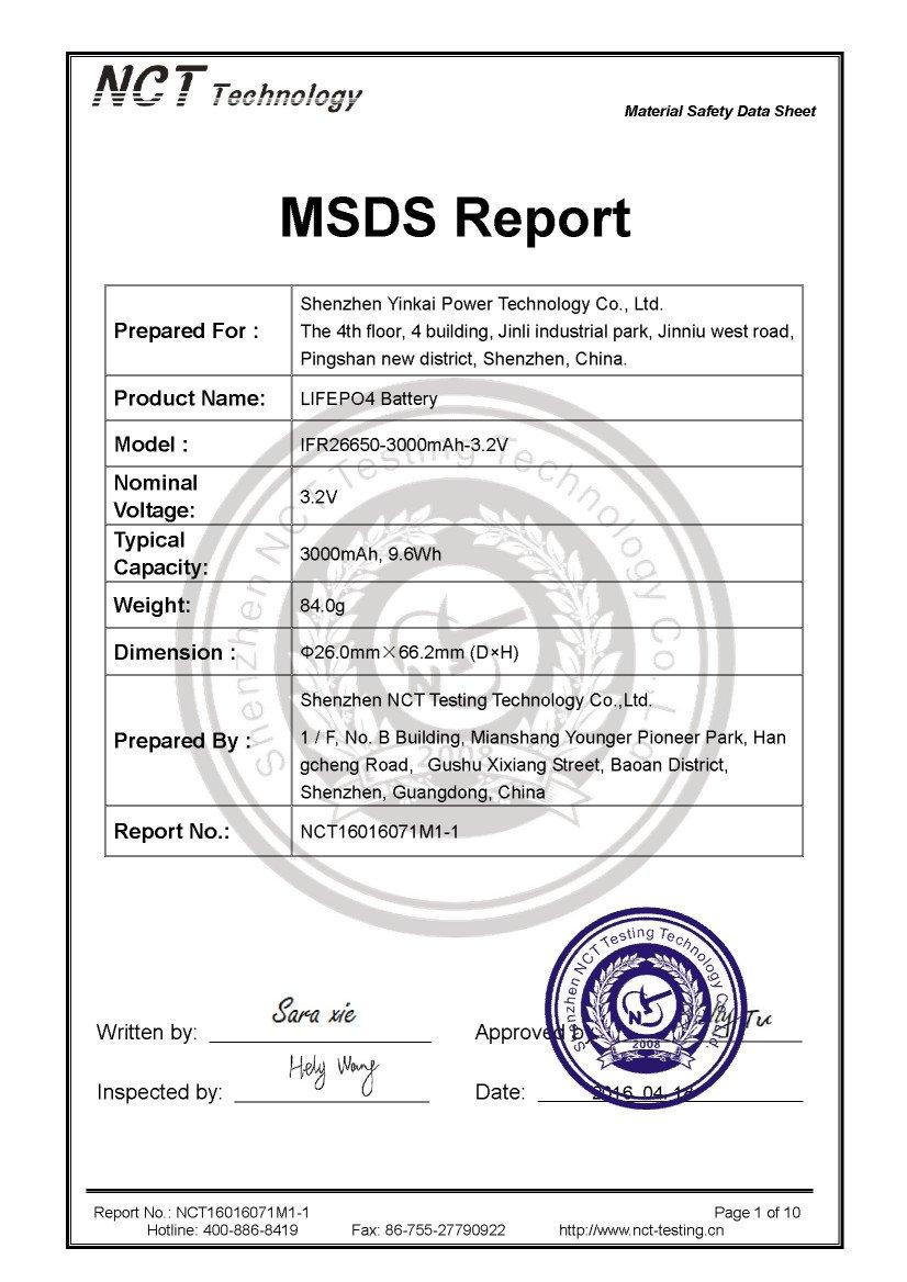 LiFeP04-MSDS-test-report Solar lights certificates