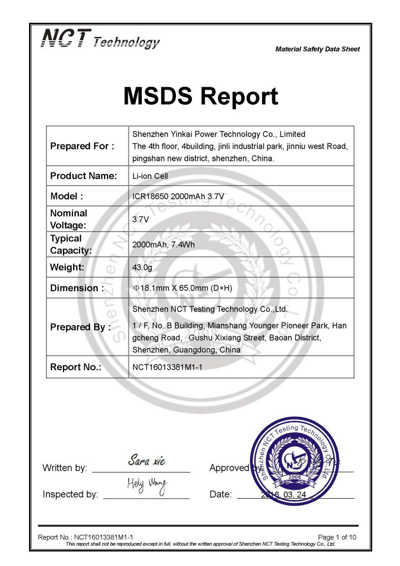 Lithium-Ternary-battery-MSDS-report Solar lights certificates